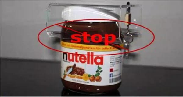 nutella_stop