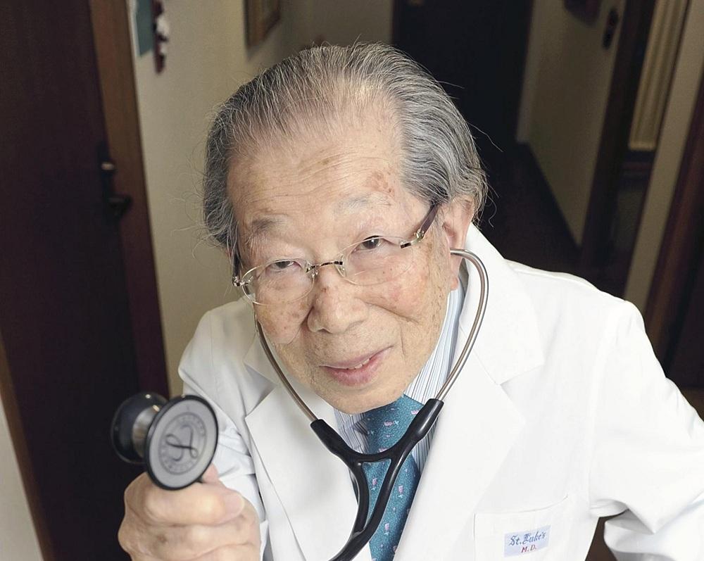 Selon ce médecin japonais de 104 ans, ces 8 conseils précieux permettent de mener une vie longue et saine…
