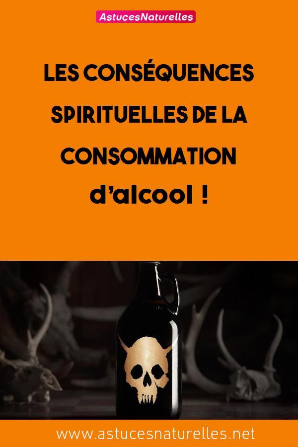 Les conséquences spirituelles de la consommation d'alcool !