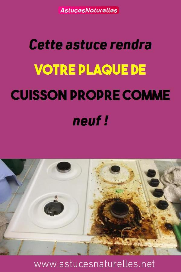 Cette astuce rendra votre plaque de cuisson propre comme neuf !