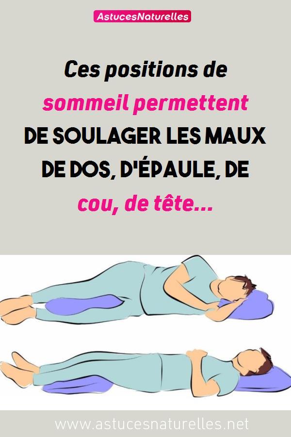 Ces positions de sommeil permettent de soulager les maux de dos, d'épaule, de cou, de tête…