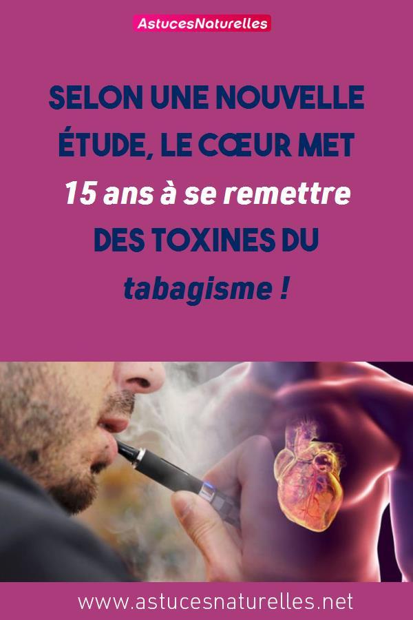 Selon une nouvelle étude, le cœur met 15 ans à se remettre des toxines du tabagisme !